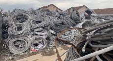 达州废电缆回收-达州400电源线回收消息报价