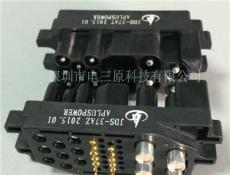 UPS電源連接器鐵路控制柜連接器熱插拔端子航空插頭37芯平板型