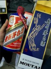 茅臺酒回收81年茅臺酒牡丹江茅臺酒回收