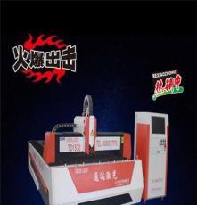 山东潍坊激光切割机、板材剪切机、激光标识机-山东鸿光科技