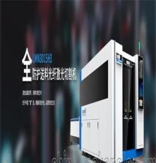 高功率激光切割机LMN3015H-2000W  厂家直销