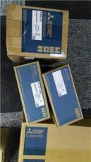 进口三菱伺服价格进口三菱伺服价格