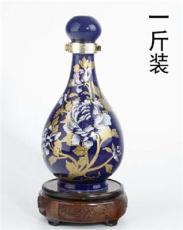 景德镇陶瓷酒瓶厂生产定制陶瓷酒瓶,高档陶瓷酒瓶