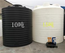 15立方環保污水處理桶 15立方防曬pe塑料桶