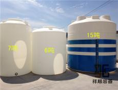 6立方滾塑儲罐 6立方塑料pe儲罐 6噸牛筋罐