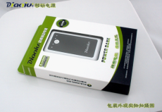 公明手機殼包裝彩盒成本核算