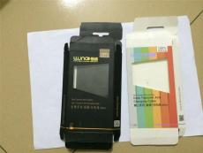 福永行车记录仪包装设计包装印刷