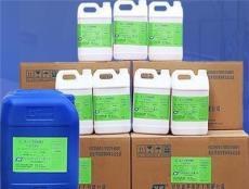鍍鉻添加劑工藝-電解隔膜除雜器廠家-興化市亞泰化工有限公司