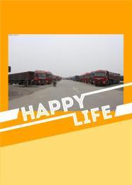石家庄到安平县物流货运专线