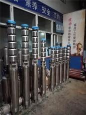天津不銹鋼深井泵廠家