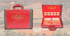 紅色財富評級2公斤大金幣
