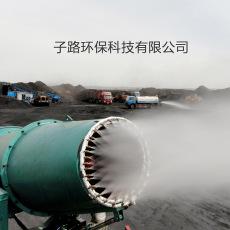 高壓霧化噴霧機霧炮機的組成及工作原理