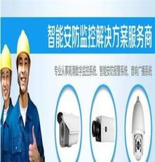 重庆观音桥监控摄像机 观音桥监控安防 观音桥监控安防公司