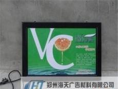 鋁合金廣告型材的杰出產品開啟式鋁合金框-鄭州市最新供應