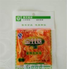 西藏食用菌價格