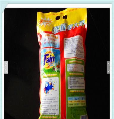 惠州洗衣粉供应商