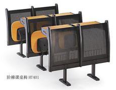 鋼網課桌椅,多媒體學生課桌椅,龍江學生椅廠家,廣東培訓椅廠家