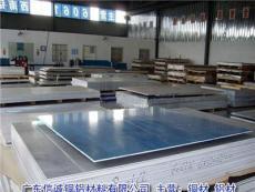 供应西南6061铝板 铝排,铝板生产厂家,规格齐全