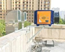 油煙廢氣處理設備 廚房通風排煙系統