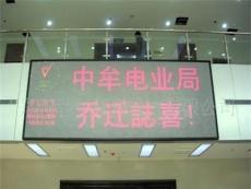 番禺門頭顯示屏報價-市橋門頭電子屏安裝廠家