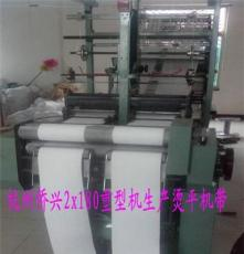 僑興758-180x2重型織帶機