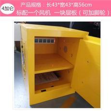 電池防爆柜鋰電池充電柜電動車充電安全柜