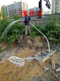 龙子湖环保检测井