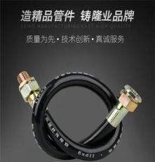 防爆撓性連接管 防爆軟管BNG20*500多規格橡膠防爆穿線管