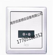 供應天津和成小便感應器 小便斗感應沖水器 感應沖洗閥 五年質保