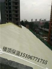 聚氨酯注塑 冷库保温材料厂家 冷库喷塑保温