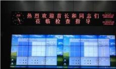 西安三星55寸拼接屏55寸電視墻