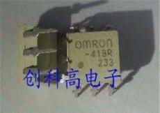 G3VM-41DY 全新原裝正品 全系列OMRON歐母龍固態繼電器 一級代理