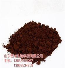 云南省玉溪市破壁靈芝孢子粉最新市場報價