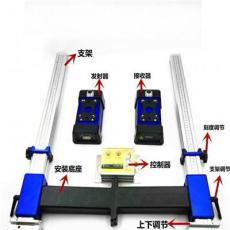 折彎機保護裝置專業折彎機安全改造光電保護裝置山東穆柯