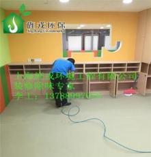 上海高檔辦公樓,酒店,小區室內甲醛清除治理除味除甲醛公司