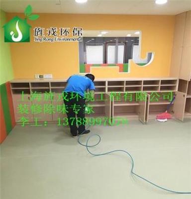 上海高档办公楼,酒店,小区室内甲醛清除治理除味除甲醛公司