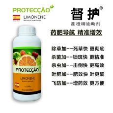进口叶面肥 督护甜橙植物精油 叶面肥 助剂