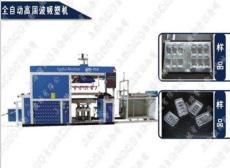 石家庄吸塑机厂家 塑料薄片厚片通用机器 更换模具多功能吸塑机