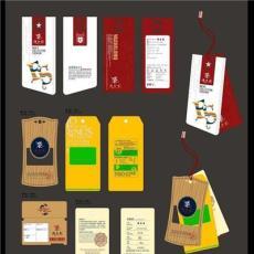 吊牌印刷廠家-嘉定印刷公司-上海聚賢印刷有限公司