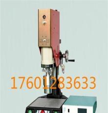 超声波传感器性能指标简易机型SY-1521JY-42L名片夹