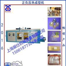 上海展仕供应一次性食品盒吸塑成型机