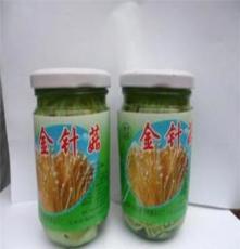 食用菌金針菇 美味價格實惠