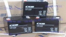 CGB蓄电池CB1240 12V4AH总代理报价
