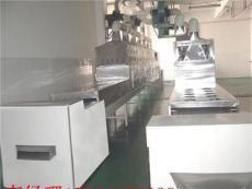 山東碳化硅微粉微波烘干機