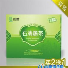 排石化石茶OEM加工廠家