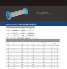 出售AMS-600 金屬軟管