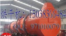 蘇州專賣蘭炭滾筒烘干機烘干機零部件維修方法河沙烘干機價格
