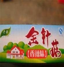 現貨供應直銷新鮮金針菇、香辣金針菇
