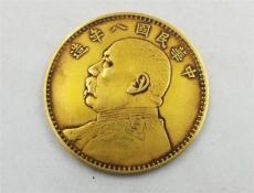 袁世凱像金幣什么價位好私下交易