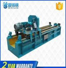墨西哥熱賣高頻焊管機機器工廠